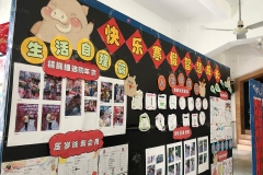 Some of the students' work