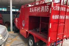 Long Tau Wan fire engine