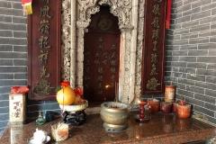 Shrine, pomelos, incense