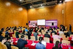 """Presenting on beauty products' """"Positioning and Brand Marketing in China and the West"""""""