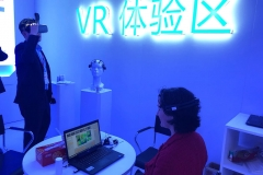 Electrogram reading and eye tracking