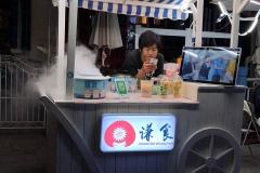Chinese Self-effacing Food
