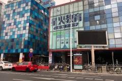 Arriving in Zhongshan by car from Shenzhen
