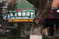 Car Theme Hotel