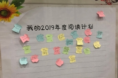 """2019 library resolutions: I added """"Continue writing Sixteen Stories"""""""