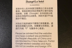 Prohibited websites and apps