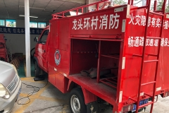 Long Tau Wan fire engine