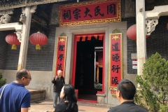 Zhou family temple