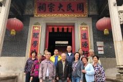 The Zhou clan