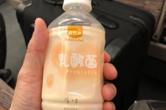 A giant Yakult-type drink: nice sugar boost