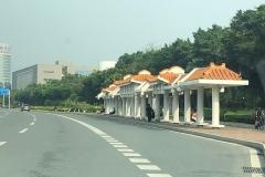 Pagoda bus stop